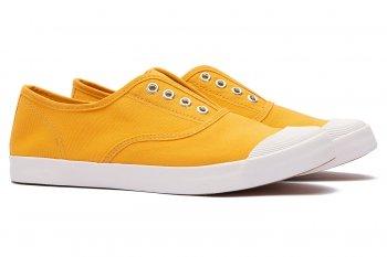Sneakers Galbeni din Bumbac