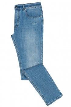 Blugi Slim Bleu