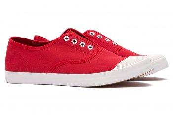 Sneakers Rosii din Bumbac